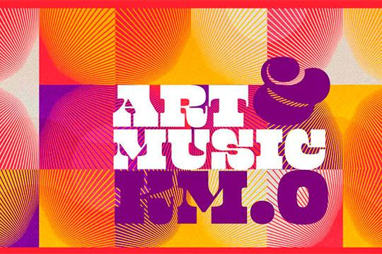 Art Music ko en el Guggenheim