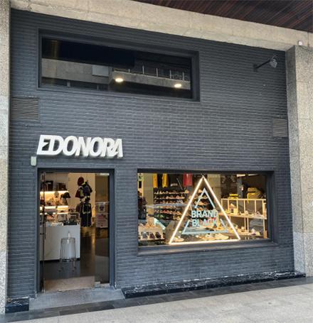 edonora sneakers store bilbao